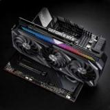 ASUS добавляет поддержку Resizable BAR в материнские платы и видеокарты серии NVIDIA GeForce RTX 30
